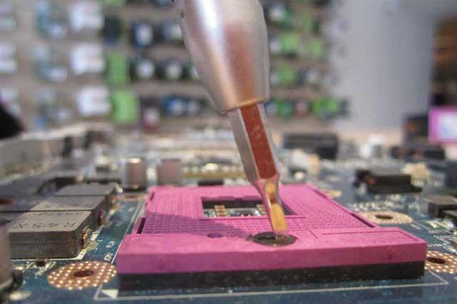 Réparation ordinateur fixes et portables toutes marques